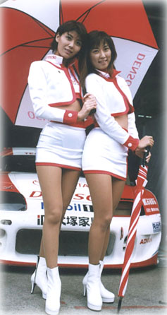 Gt Championship 1997 Round 1 Race Queen