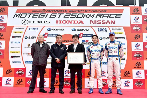 Race Day Report : 第8戦 決勝日...
