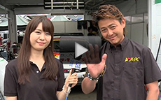 ZFオフィシャル SUPER GTレースレポーター SUGO編
