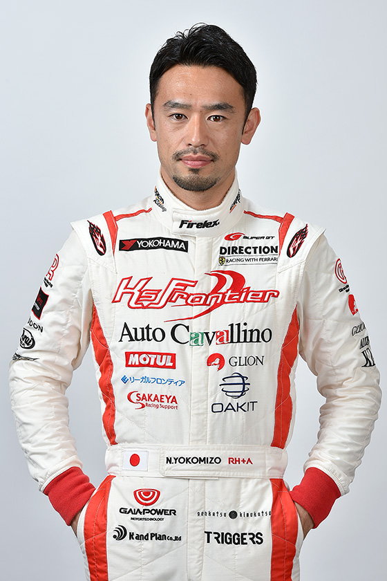 Tandds | SUPER GT OFFICIAL WEB...