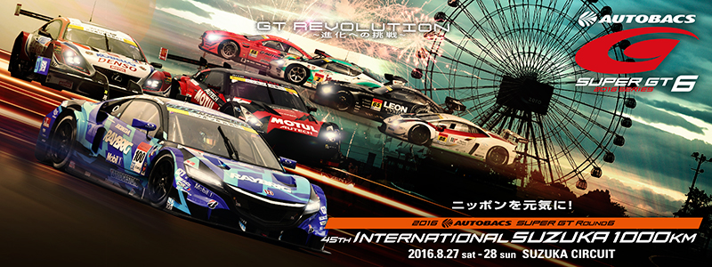 Round6 Main Image