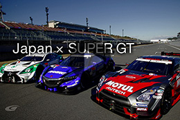 2015 SUPER GT Promotional video English