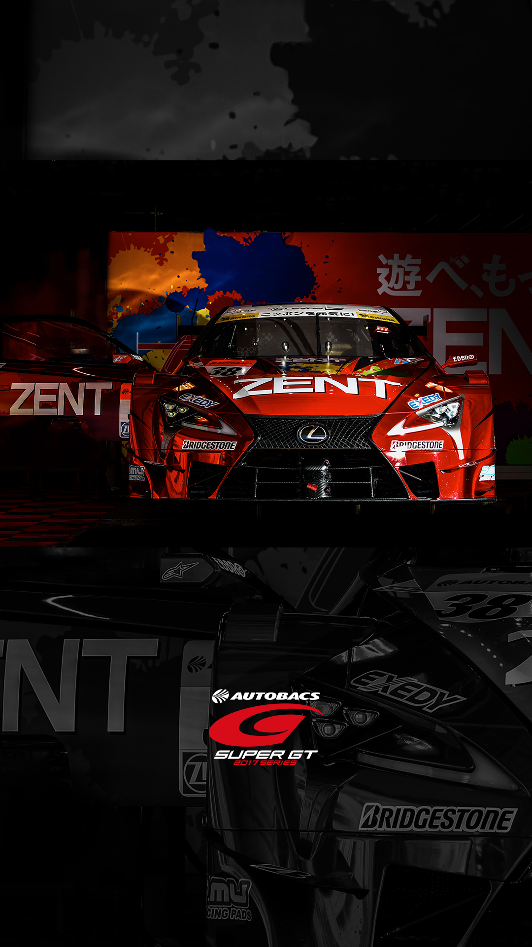 Wallpaper Rd2 Fuji Super Gt Official Website