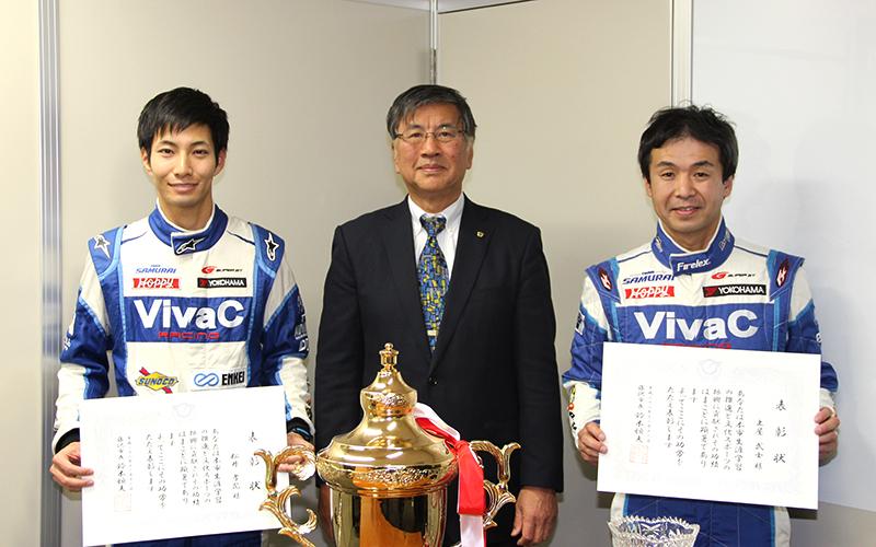 GT300王者の土屋武士/松井孝允が地元の藤沢市から生涯学習特別貢献で表彰されるの画像