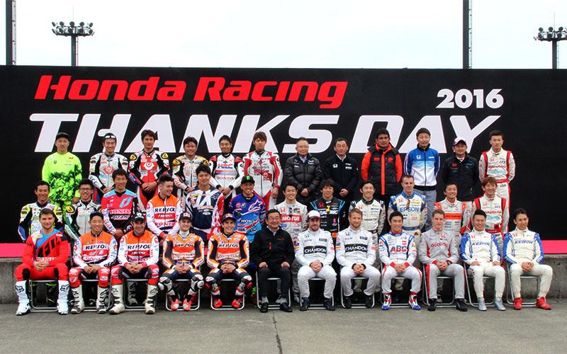 """好天のもてぎに多数のファンが来訪!""""Honda Racing THANKS DAY 2016""""開催の画像"""