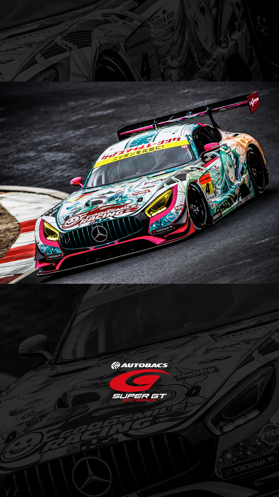 Wallpaper 開幕 Rd1 Okayama Super Gt Official Website