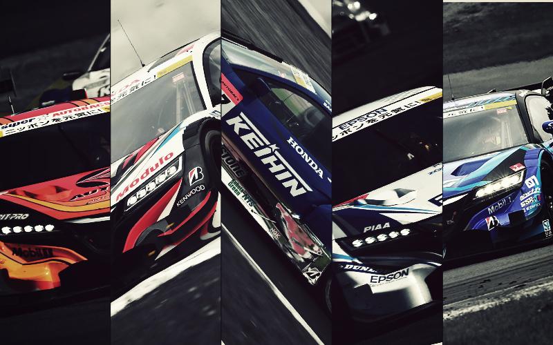 【特集:2016年SUPER GTマシン 車種別一覧】第6回GT500クラス編 その3「Honda NSX CONCEPT-GT」の画像