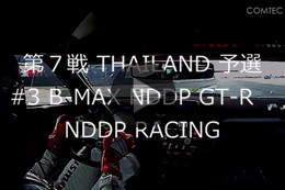 2014 SUPER GT Round 7 BRIRAM UNITED SUPER GT RACE GT300 #3