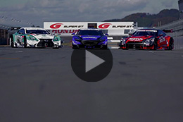 2015 SUPER GT Promotional video trailer