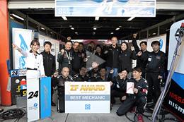 """2016年第3戦もてぎラウンド「熊本地震復興支援大会」の""""ZF Award""""は、GT500クラス No.24 KONDO Racingが受賞"""