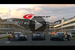 SUPER GT 2016 Series Summary