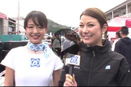 ZFモータースポーツアンバサダー松下まゆみのSUPER GTナビ