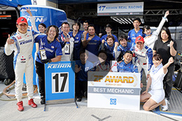 ZF AWARD 2017 Rd.3 受賞チーム:KEIHIN REAL RACING