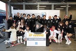 """2016年第8戦もてぎラウンド「熊本地震復興支援大会」の""""ZF Award""""は、GT300クラス No.31 aprが受賞"""