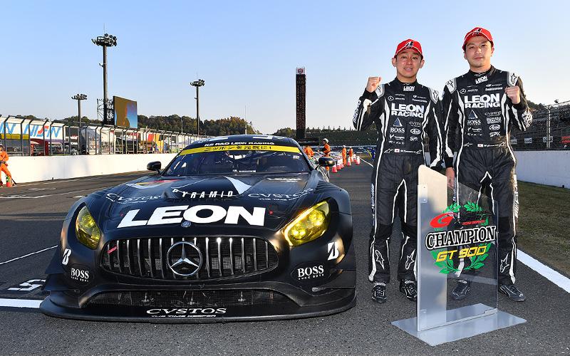 【2018 シーズンプレイバック】第2回:GT300クラス「LEON CVSTOS AMG、チャンピオンへの道」の画像