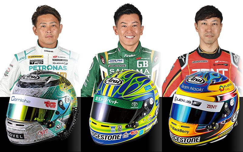 SUPER GTドライバーヘルメット図解【特別篇】憧れの選手インスパイア特集 2の画像