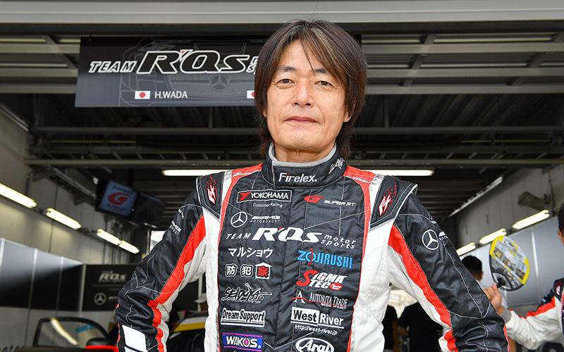 """SUPER GTドライバーの""""ずばり答えましょう!"""" <br>第67回 No.22 アールキューズ AMG GT3/和田 久の画像"""