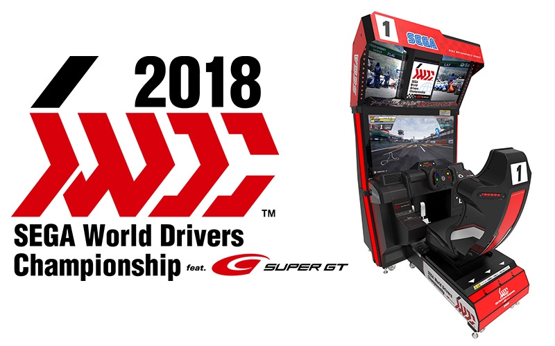 『SEGA World Drivers Championship』が3月14日から全国で順次稼働開始!の画像