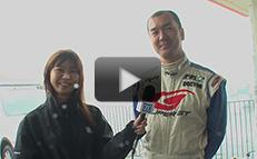 ZFオフィシャル SUPER GTレースレポーター 第7戦AP編