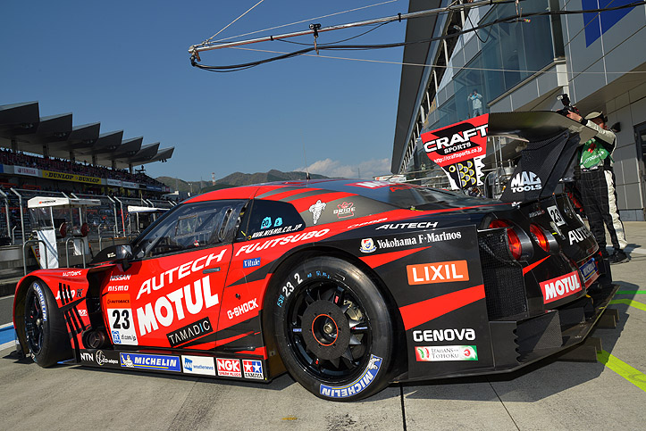 News Super Gt Official Website
