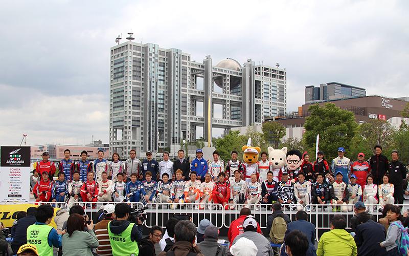 GTドライバーたちも参加したモータースポーツジャパン※明日15日は開催中止にの画像