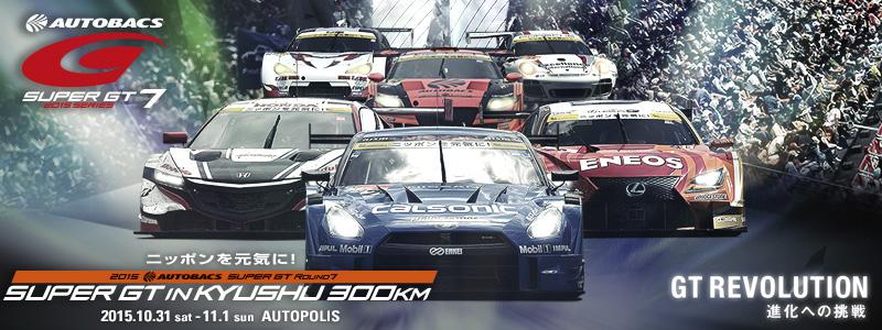 Round7 Main Image