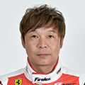 新田 守男