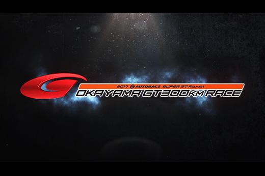 2017 AUTOBACS SUPER GT Round1