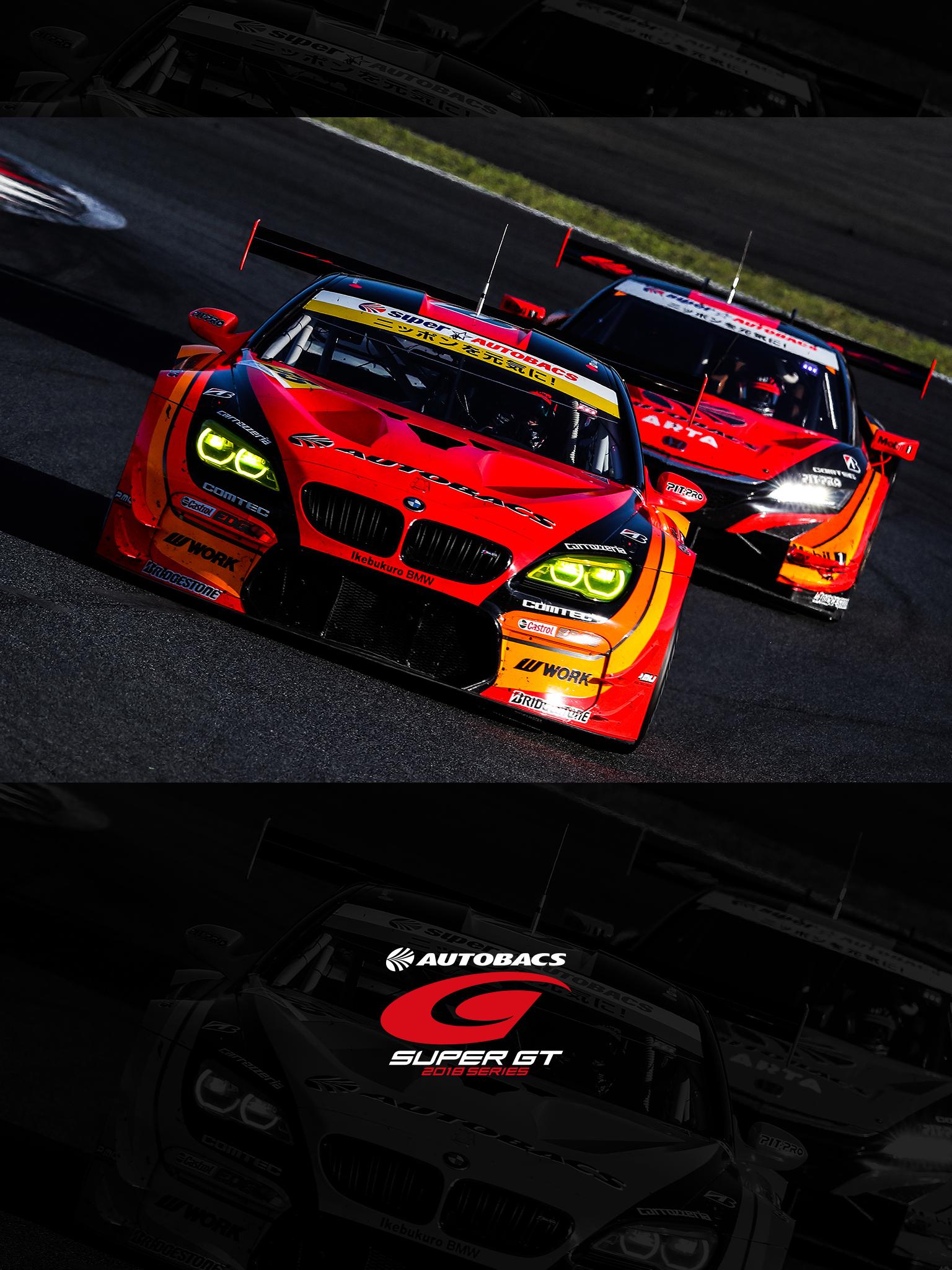 Wallpaper Round 2 Fuji Super Gt Official Website