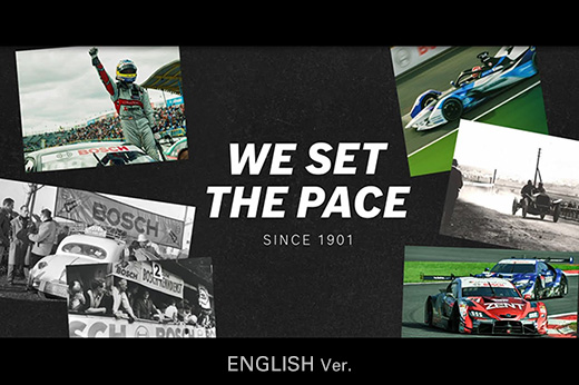 Bosch Motorsport - We set the pace since 1901 (English)