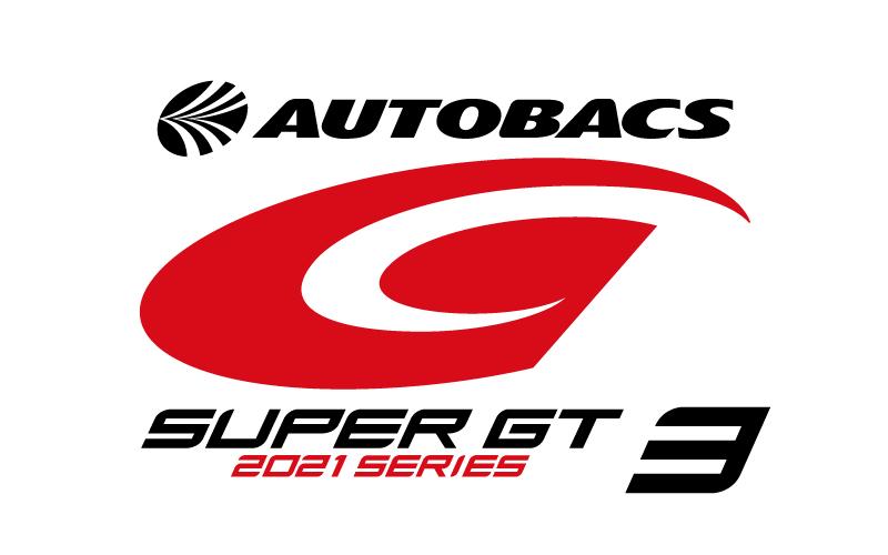 2021 SUPER GT Rd.3 鈴鹿大会の開催延期に関するご案内の画像