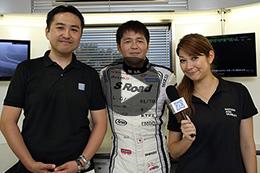 ZF SUPER GTファンレポート 2014 スポーツランドSUGO編