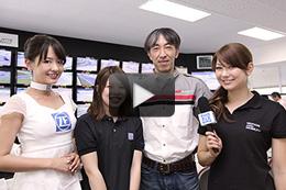 ZF SUPER GTファンレポート 2014 オートポリス編