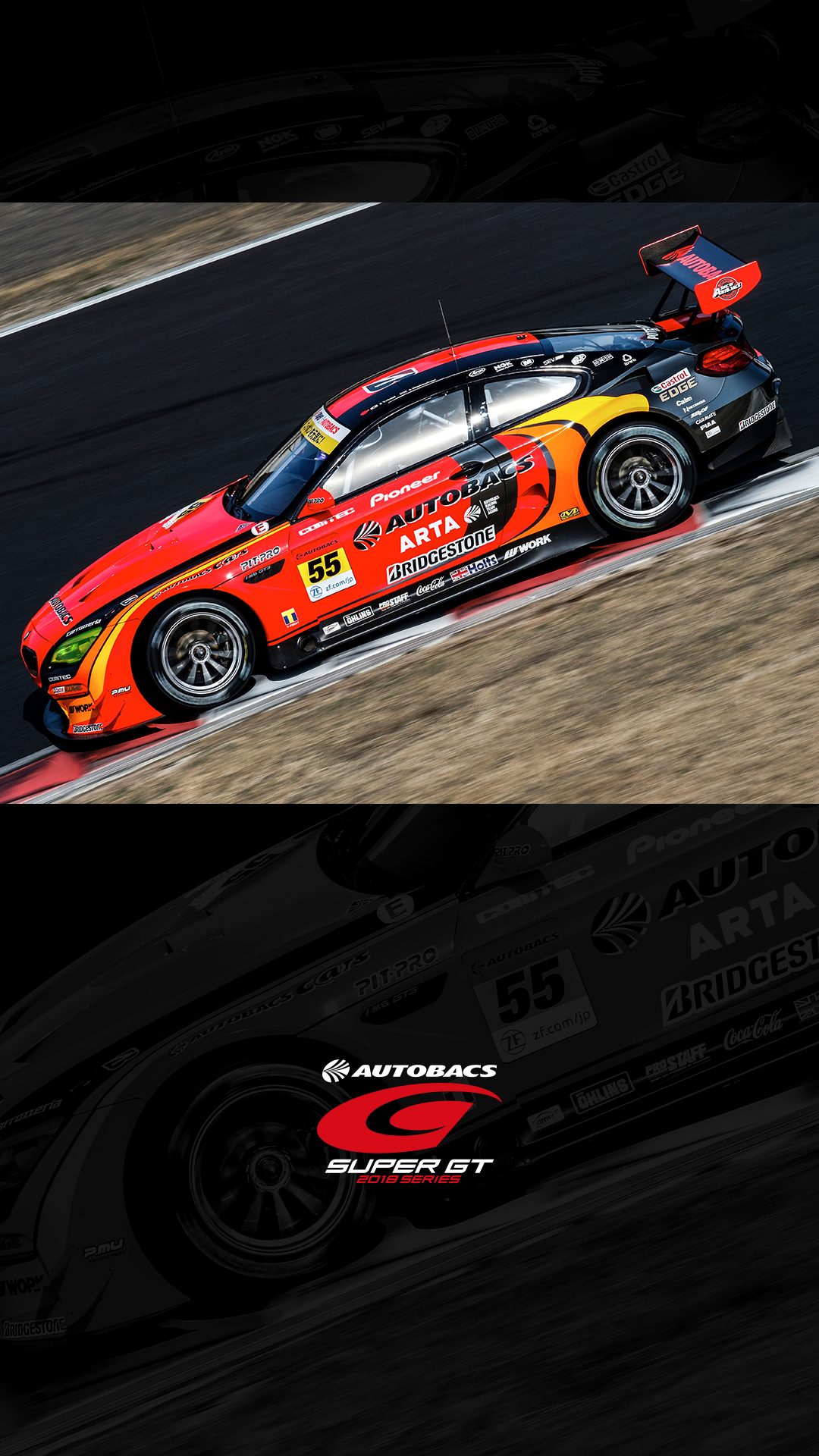 【Special Wallpaper】Official Test in Okayama | SUPER GT ...