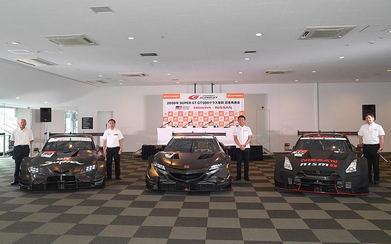 【第8戦もてぎ】2020年GT500新型車の3車種が決勝日にデモ走行!開催中は展示も実施の画像