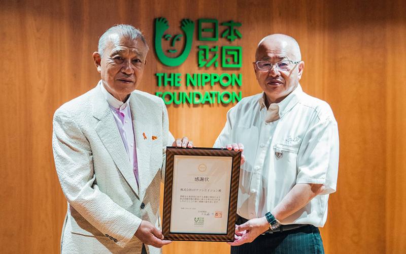 「SUPER GT Online Charity Auction 2」の寄付に対して日本財団よりGTAに感謝状が贈られるの画像