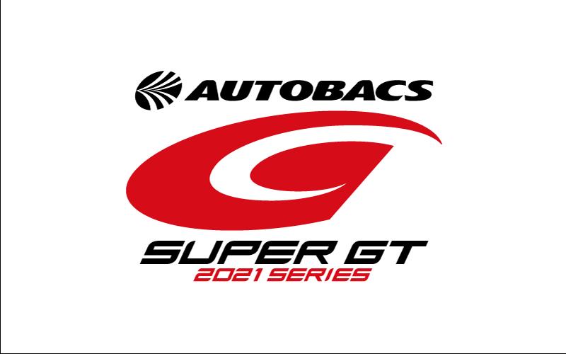 2021 AUTOBACS SUPER GTシリーズ は海外ライブ配信をMotorsport.tvで実施の画像