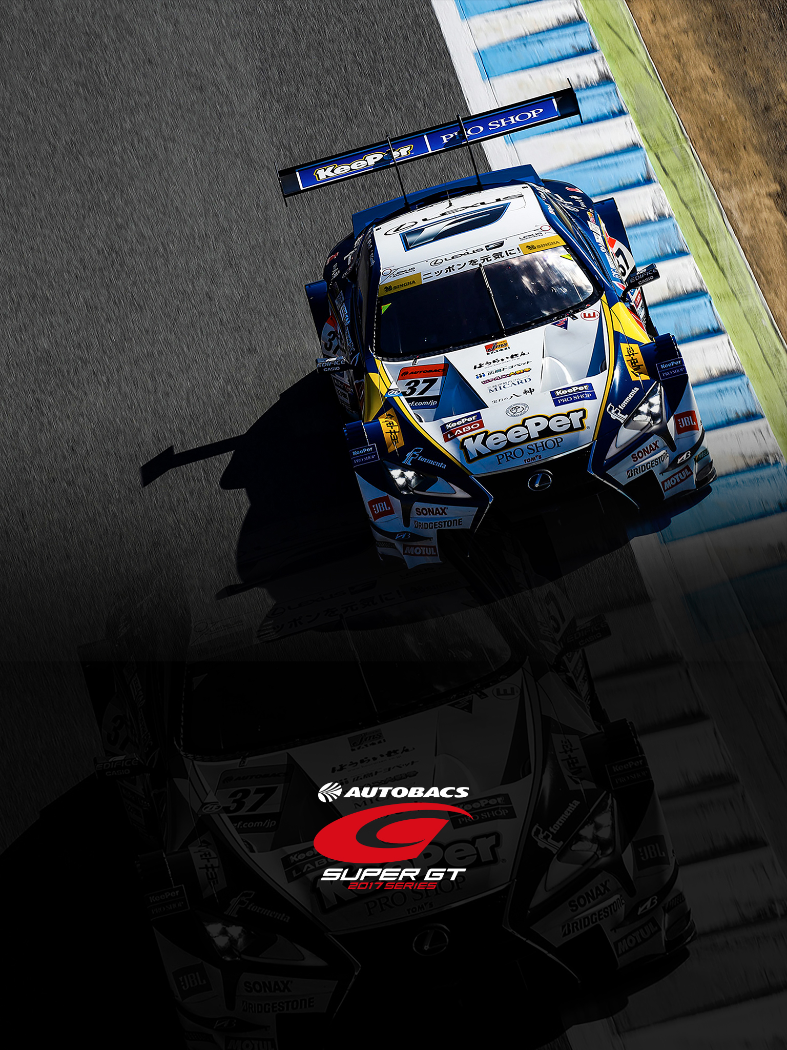 Wallpaper Rd8 Motegi Super Gt Official Website