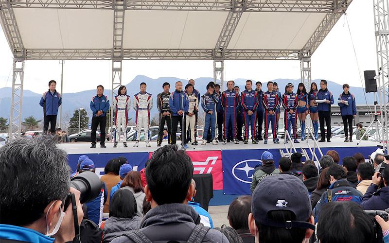 スバリストが富士に大集結!SUBARU/STIが初のファンイベント「STI MOTORSPORT DAY」を開催の画像