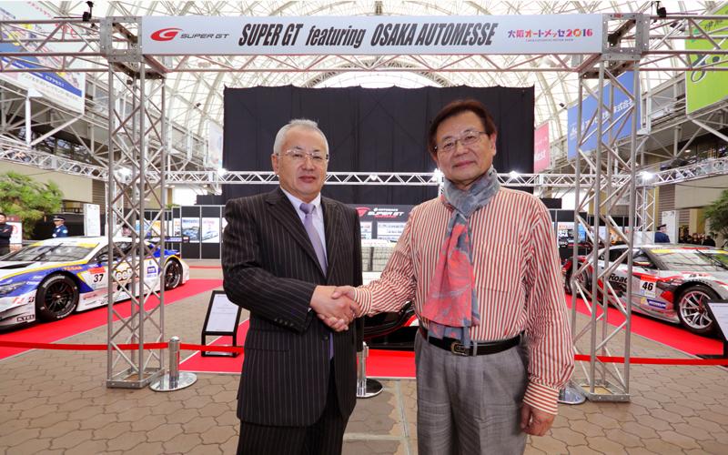 大阪オートメッセに今年もSUPER GTが登場!2月10〜12日に開催の画像