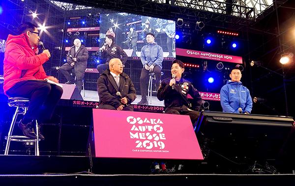 大阪オートメッセ(2/14[金]〜16[日])はGTマシン&ドライバーも多数参加!2019チャンピオンのトークショーも開催の画像