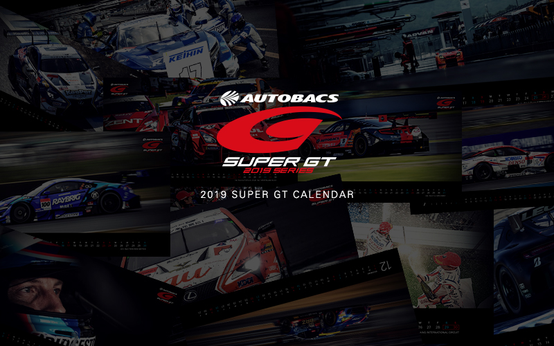 【Special Wallpaper】2019 SUPER GT Calendarの画像