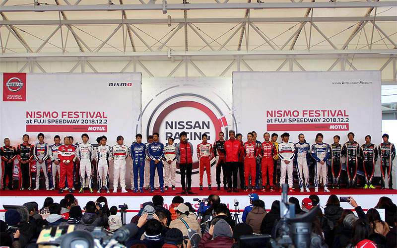 NISMO FESTIVAL Draws 30,000 GT-R Fans, Outpacing Last Year's Event! All pledge to win title next seasonの画像
