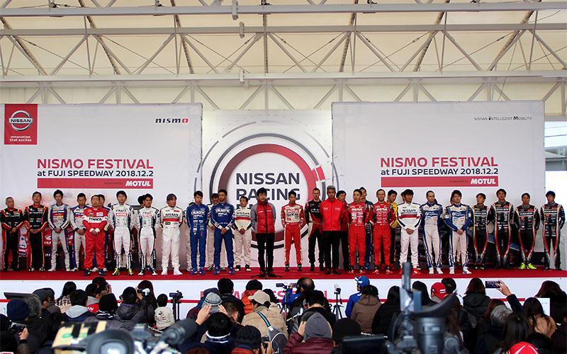 NISMO FESTIVALに昨年を上回る3万余の日産、GT-Rファンが来場!皆で来季のタイトル奪回を誓うの画像