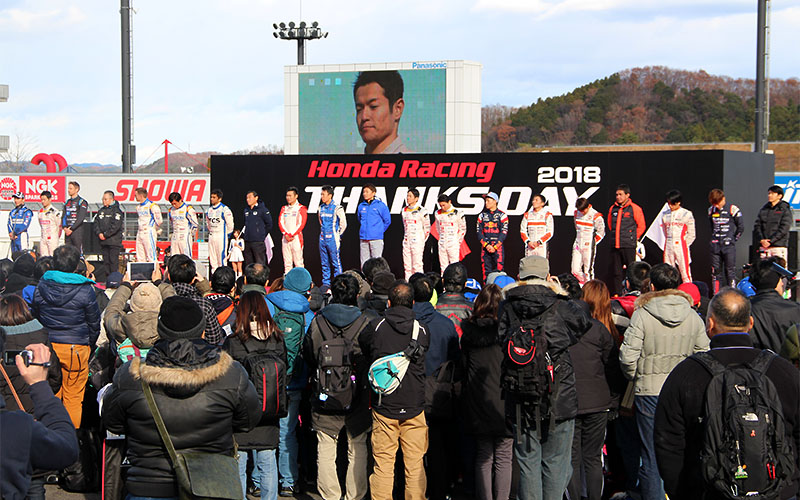 Honda Racing THANKS DAY はGT500タイトル獲得もあって2万4500人のファンが詰めかけ大盛況!の画像