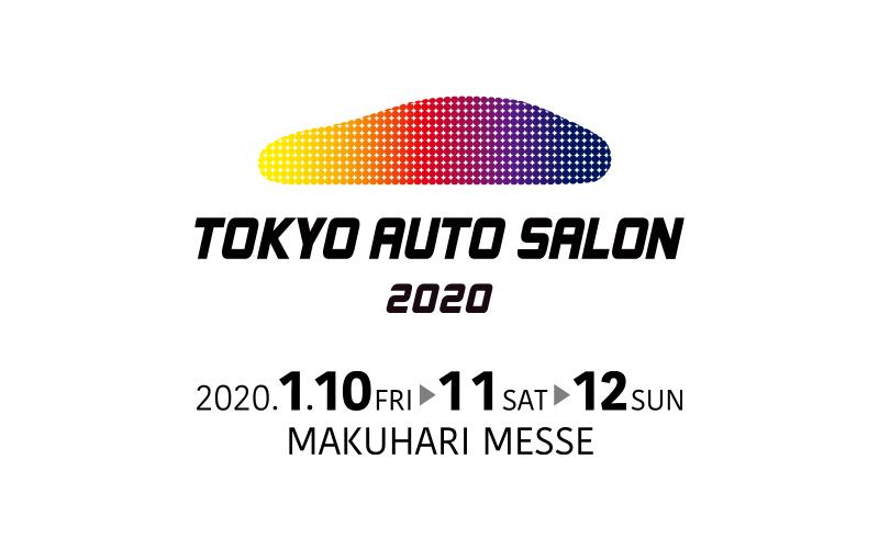 東京オートサロン(1/10-12)は今年もGTマシン&ドライバーが多数参加! SUPER GTブースでは公式ファンクラブの案内も!!の画像