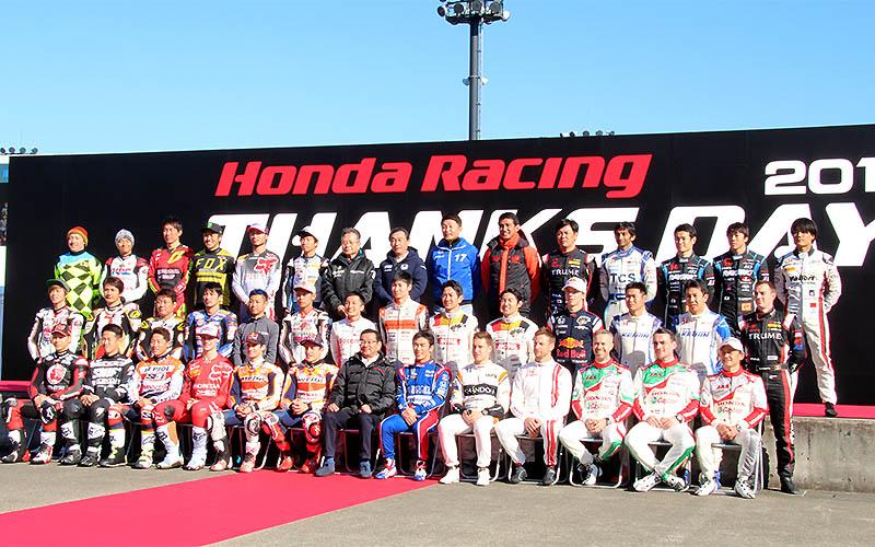 """バトンが驚きの来季GT参戦!! 話題満載だった""""Honda Racing THANKS DAY 2017""""の画像"""