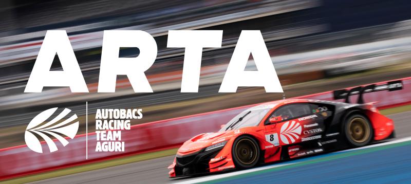ARTA 公式ブランドサイト