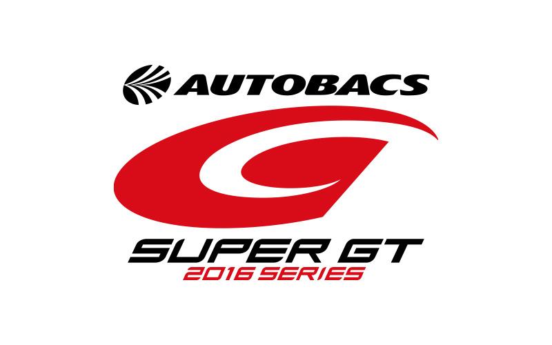 2016 AUTOBACS SUPER GT オートポリス大会の代替イベントに関しての画像