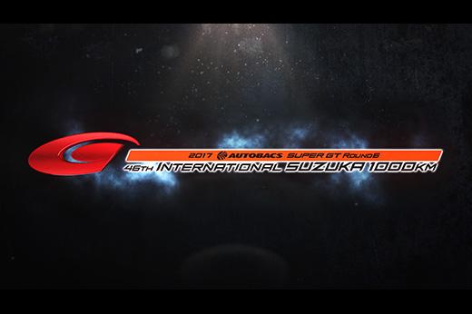 2017 AUTOBACS SUPER GT Round 6